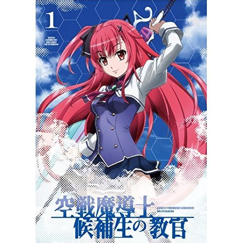 Kuusen Madoushi Kouhosei No Kyoukan Vol.1 [DVD+CD Limited Edition]