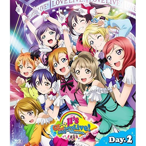 Love Live M's Go-go Love Live 2015 - Dream Sensation Blu-ray Day 2
