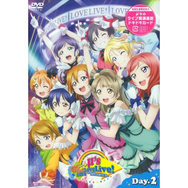 Love Live M's Go-go Love Live 2015 - Dream Sensation DVD Day 2