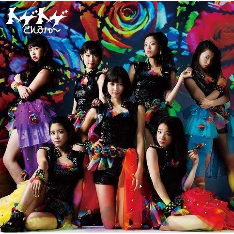 Toge Toge [CD+DVD Limited Edition Type A]