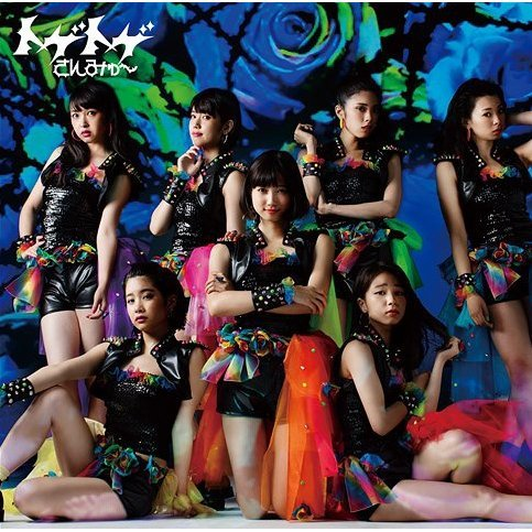 Toge Toge [CD+DVD Limited Edition Type B]