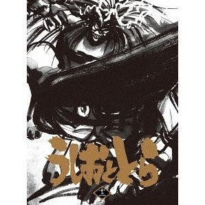 Ushio And Tora Vol.12