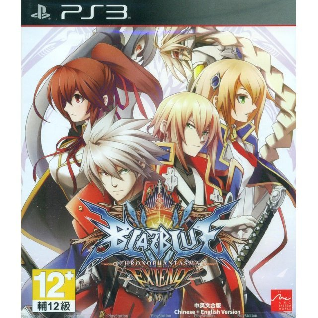 BlazBlue: Chrono Phantasma Extend (English & Chinese Sub)
