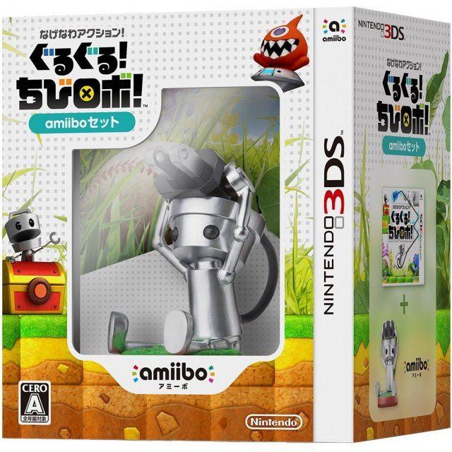 GuruGuru! Chibi Robo! [amiibo Set]
