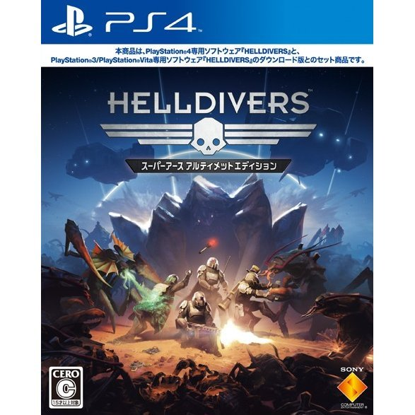 Helldivers (Super-Earth Ultimate Edition)