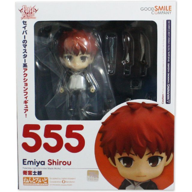 Nendoroid No  555 Fate/stay Night Unlimited Blade Works