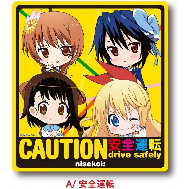 Nisekoi Full Color Car Sticker A Anzen Unten