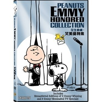 Peanuts : Emmy Honored Collection