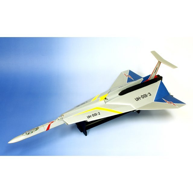 Ultra Seven: Big Scale Ultra Hawk 1
