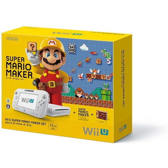 Wii U Super Mario Maker Set (32GB White)