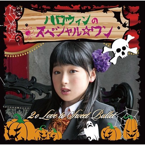 Halloween No Special One [Limited Edition Honomi Sakaguchi Ver.]