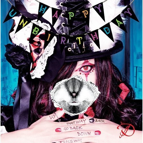 Happy Unbirthday [CD+Booklet Limited Edition Type B]