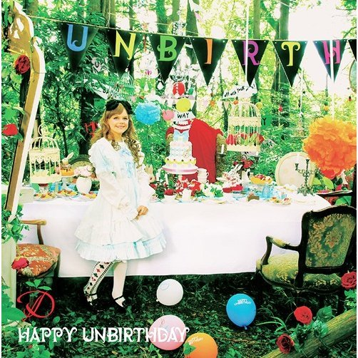 Happy Unbirthday [CD+DVD Limited Edition Type A]