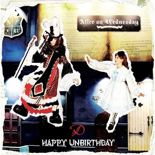 Happy Unbirthday [Type D]