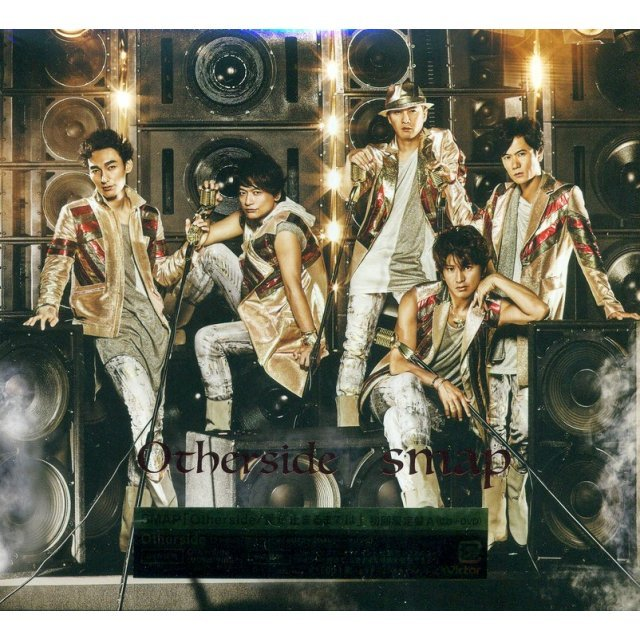 Otherside / Ai Ga Tomaru Made Wa [CD+DVD Limited Edition Type A]