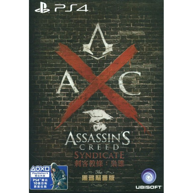 Assassin's Creed Syndicate (The Rooks Edition) (Chinese & English Subs)