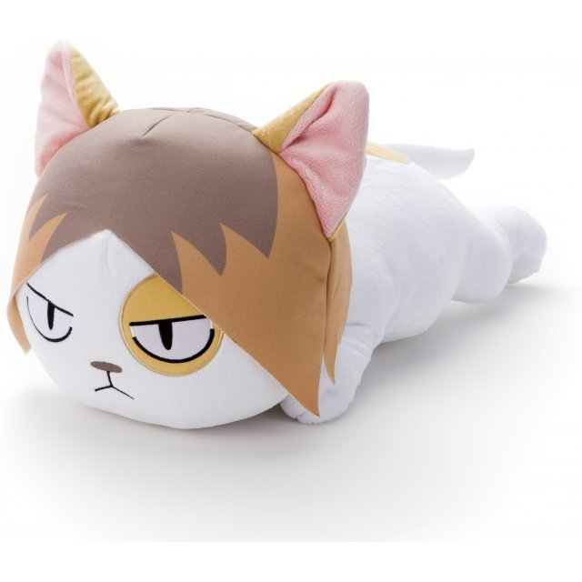 Haikyu!! Second Season Big Plush Nekoma Cat: Kozume
