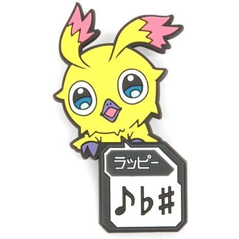 Phantasy Star Online 2: Pyokotte Rappy