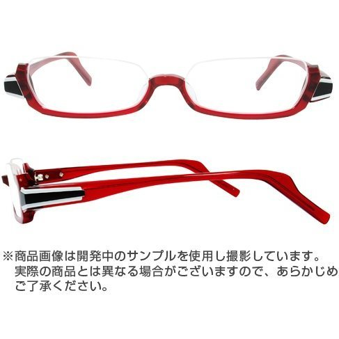 96e3818144fd Phantasy star online red rim glasses repka jpg 487x487 Red rimmed glasses