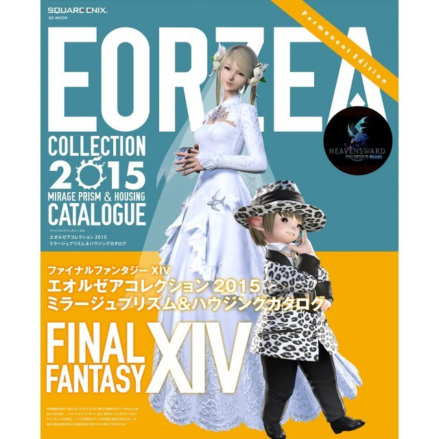 Final Fantasy XIV Eorzea Collection 2015 Mirage Prism & Housing Catalogue