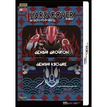 Hard Cover for New 3DS LL (Genshi Groudon Genshi Kyogre)
