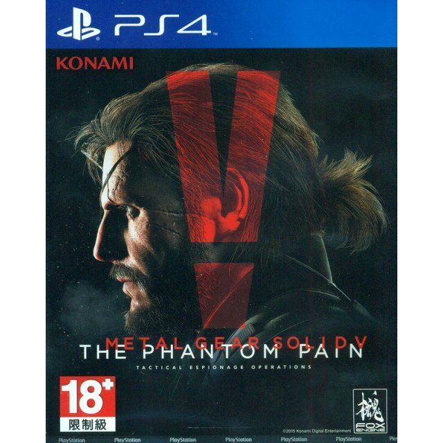 Metal Gear Solid V: The Phantom Pain (English)