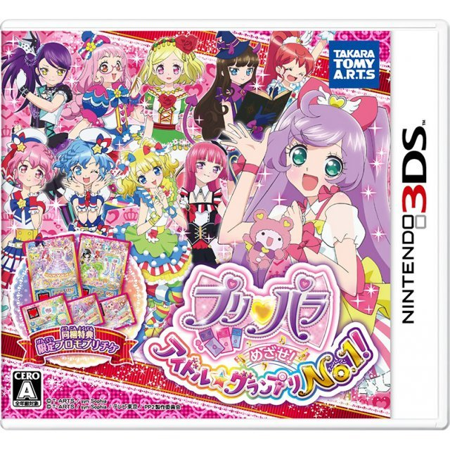 PriPara Mezase! Idol * Grand Prix No.1!