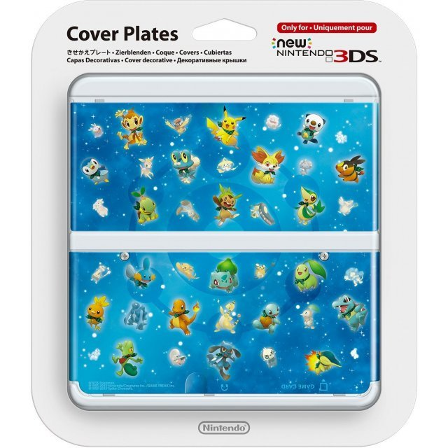 New Nintendo 3DS Cover Plates No.063 (Pokemon Character)