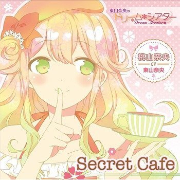 Higashiyama Nao No Dream Theater Theme Sogn Cd - Secret Cafe