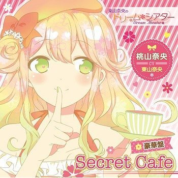 Higashiyama Nao No Dream Theater Theme Song Cd - Secret Cafe Deluxe Edition