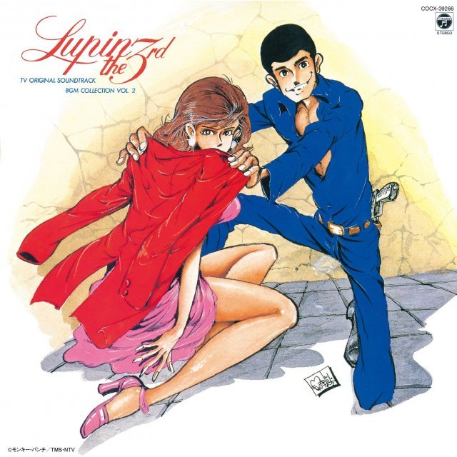 Lupin III Tv Original Soundtrack Vol.2