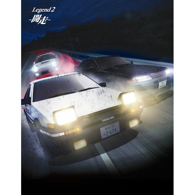 Legend 2: Racer [Limited Edition]