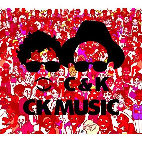 Ck Music [CD+DVD Limited Edition]