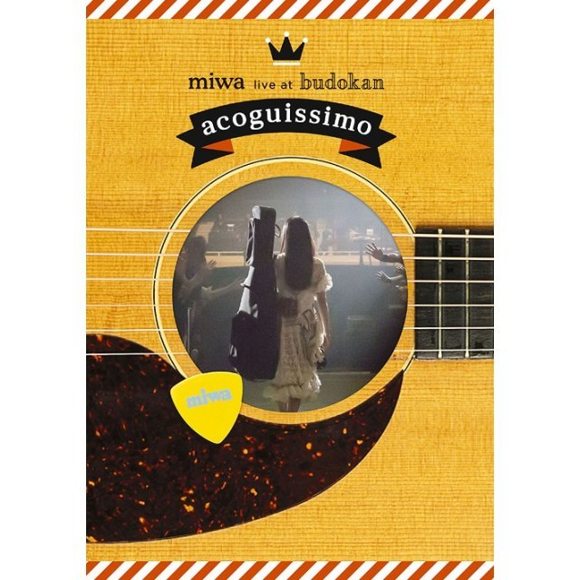Live At Budokan - Acoguissimo [Blu-ray+CD Limited Edition]