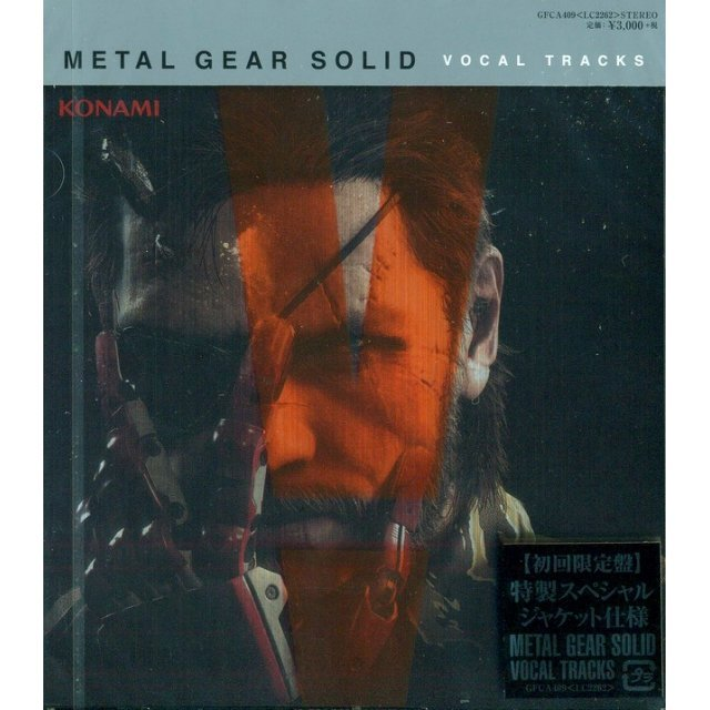 Metal Gear Solid Vocal Tracks
