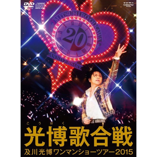 One-man Show Tour 2015 - Kouhaku Uta Gassen [DVD+CD Limited Premium Box]