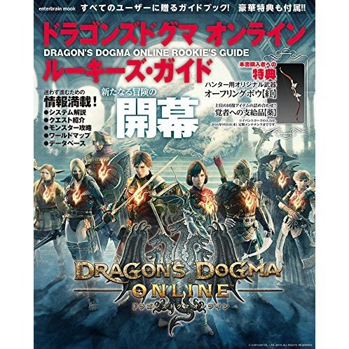 Dragon's Dogma Online Rookie's Guide