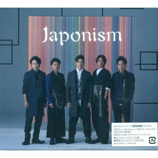 Japonism [CD+DVD Limited Edition]