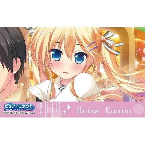 Pure x Connect IC Card Sticker Set: Konno Arisa