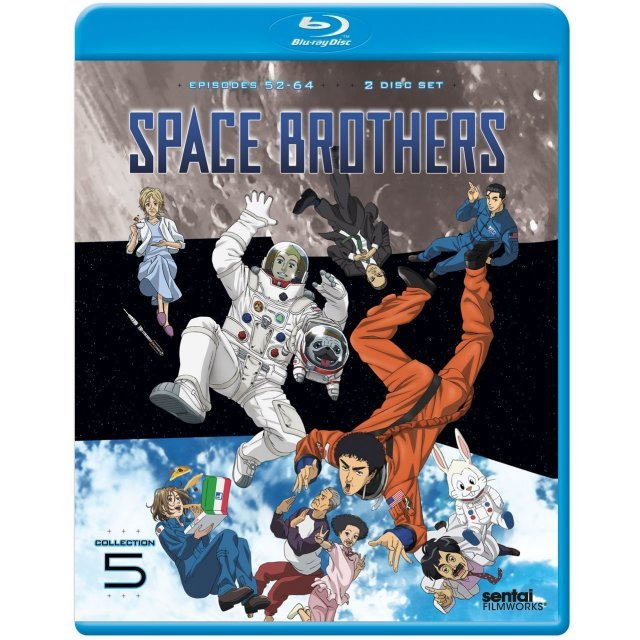 Space Brothers - Collection 5
