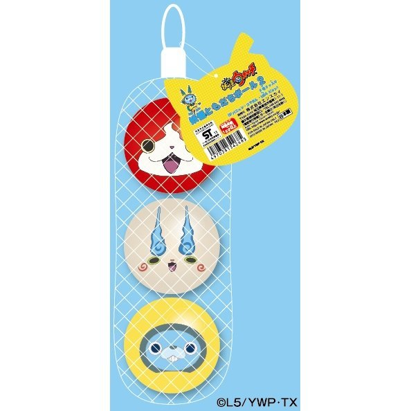 Youkai Watch: Youkai Friends Ball 2 (Set of 3 pieces)