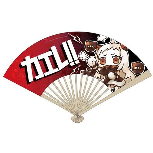 Kantai Collection Folding Fan: Hoppou-chan