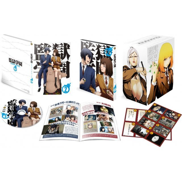 Prison School Vol.2 [Limited Edition]
