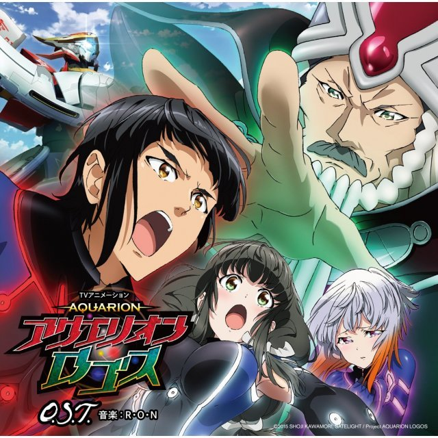 Aquarion Logos Original Soundtrack
