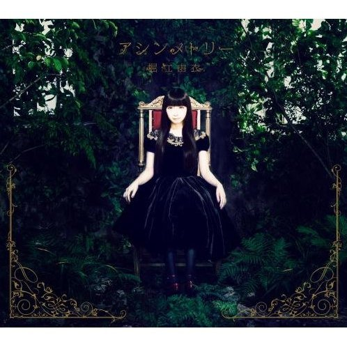 Asymmetry (K: Return Of Kings Intro Theme Song) [CD+DVD Limited Edition]