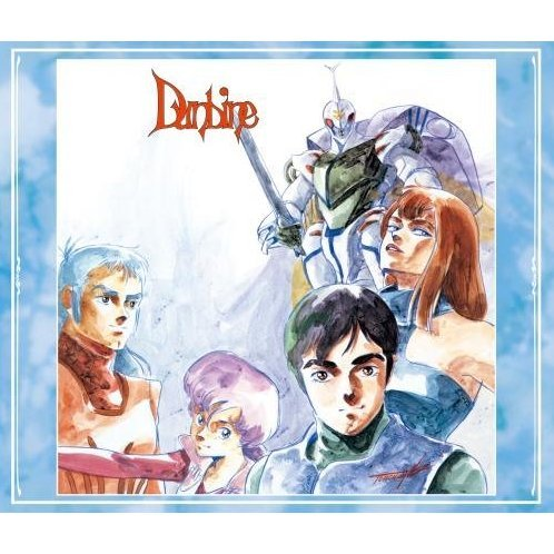 Aura Battler Dunbine Music Collection