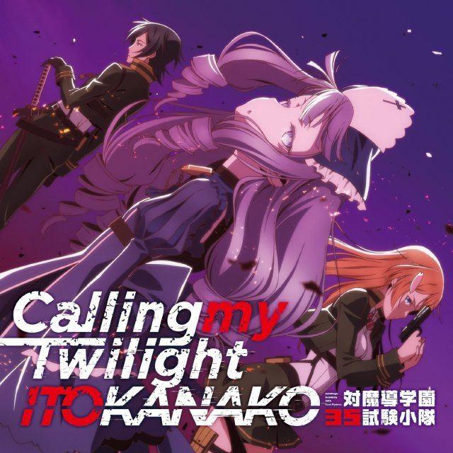 Calling My Twilight (Taimadou Gakuen 35 Shiken Shoutai Outro Theme Song)