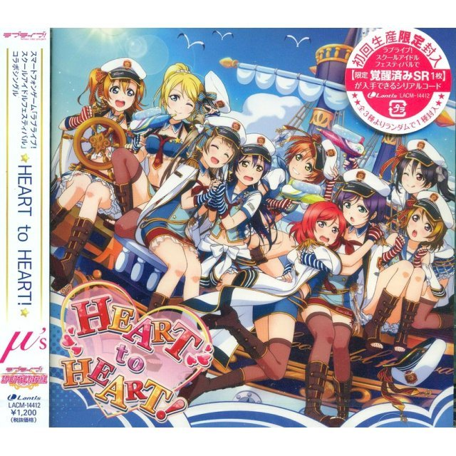 Heart To Heart (Love Live School Idol Festival Collaboration Single)