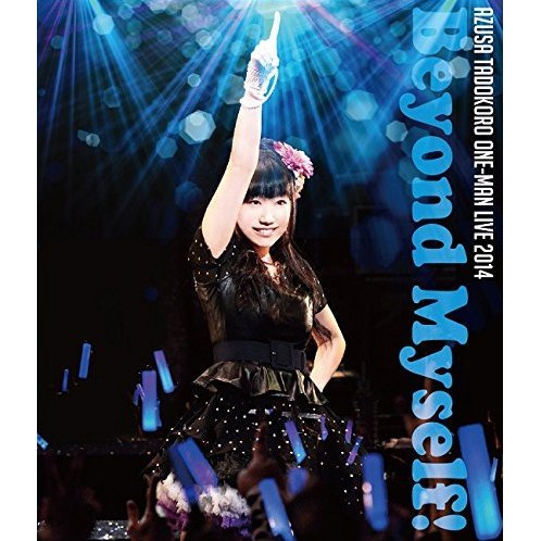 Oneman Live 2014 - Beyond Myself Live Blu-ray Disc