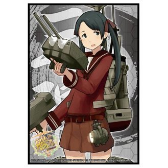 Bushiroad Sleeve Collection High-grade Vol. 906 Kantai Collection: Mikuma